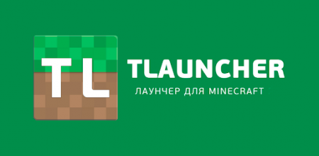 1559395060_tlauncher-min.png