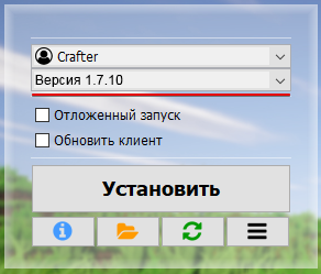 tll_install_1.7.10.png