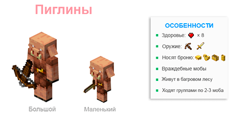 1589120975_piglin.png