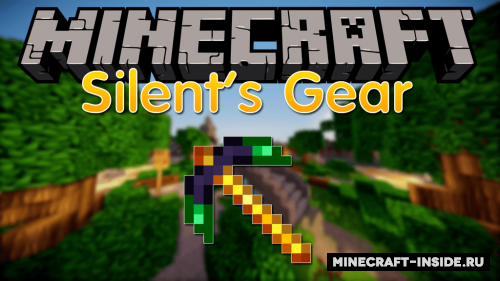 Silents_Gear_mod_for_minecraft_logo.png