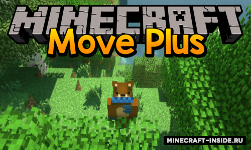 Move_Plus_mod_for_minecraft_logo.png