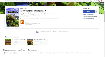 1548172990_minecraft-pe-for-pc-2-min.png