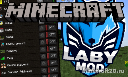 1546931347_labymod-for-minecraft-logo.png