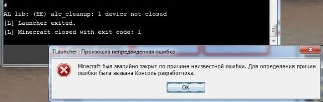 1572269109_minecraft-closed-with-exit-code-1.jpg